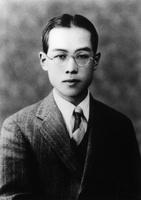 Hideki Yukawa, Japanese physicist 01809028741| 写真素材・ストックフォト・画像・イラスト素材|アマナイメージズ