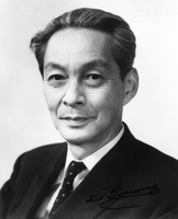 Shinichiro Tomonaga, Japanese physicist