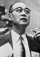 Portrait of Hideki Yukawa 01809028747| 写真素材・ストックフォト・画像・イラスト素材|アマナイメージズ