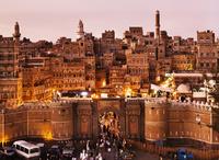 イエメン門(バーバルヤマン)とサナア旧市街/俯瞰/夜景