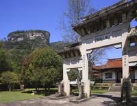 武夷宮(三清殿)と大王峰