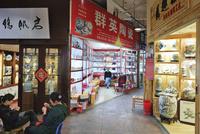 自由陶磁市場 01888614065  写真素材・ストックフォト・画像・イラスト素材 アマナイメージズ