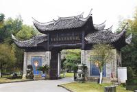 景徳鎮陶磁歴史文化博覧区/門楼
