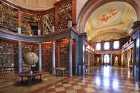 パンノンハルマのベネディクト会修道院/公文書館 01888614439| 写真素材・ストックフォト・画像・イラスト素材|アマナイメージズ