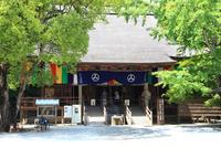 お遍路、三一番霊場竹林寺