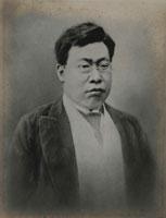 星亨の肖像写真