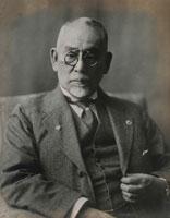 後藤新平の肖像写真