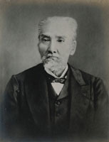 副島種臣の肖像写真