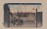 東海道五拾三次 日本橋