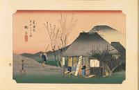 東海道五拾三次 鞠子 02022347550| 写真素材・ストックフォト・画像・イラスト素材|アマナイメージズ