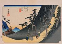 東海道五拾三次 日坂 02022347554| 写真素材・ストックフォト・画像・イラスト素材|アマナイメージズ