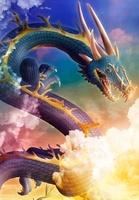 雲の中の龍