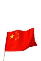 たなびく中国国旗