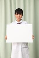 メッセージボードを持つ女性看護師