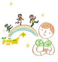二葉を持つ少年と虹をわたるこどもたち