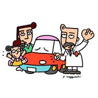 車の診断イメージ