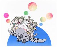 飛行機に乗って団体旅行ツアー海外見えるぞ
