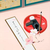 切り絵 春 硯と筆側に短冊と桜の小枝