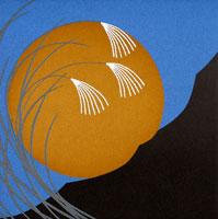 切り絵 満月とススキ 02237007276| 写真素材・ストックフォト・画像・イラスト素材|アマナイメージズ