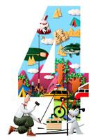 数字の4とキャンプと犬と男性 立体 02237008895| 写真素材・ストックフォト・画像・イラスト素材|アマナイメージズ