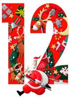 数字の12とクリスマスとサンタクロース 立体