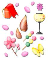 春をイメージする小物達のイラスト