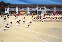 運動会 リレー 02237013395| 写真素材・ストックフォト・画像・イラスト素材|アマナイメージズ