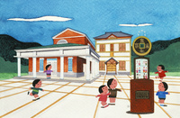 貨幣博物館の前の広場で遊ぶ子どもたち
