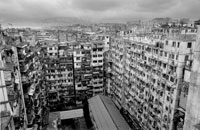 密集するアパート街 1987年 5月 九龍地区 香港