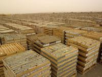 採掘された鉱物置き場