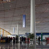 北京国際空港ターミナル