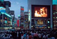 JAPAN. Tokyo�fs Shinjuku district. 1985
