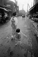 JAPAN. Tokyo. Market. 1961.