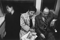 Tokyo. Commuters returning home after working and drinking