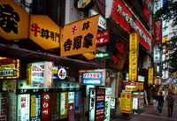 JAPAN. The red light district of Tokyo's Shinjuku section.