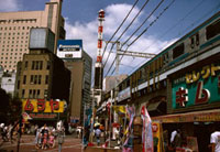 JAPAN. Tokyo. Shinbashi district. 1996.