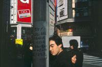JAPAN. Tokyo. 1985.
