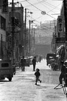 JAPAN. Tokyo. 1961.