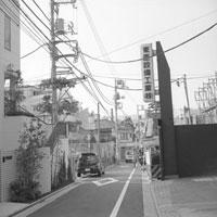 Tokyo. Yotsuya-Sanchome area.