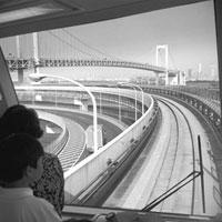 JAPAN. Tokyo. New Waterfront Transit train