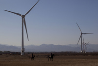 風車 02265041064| 写真素材・ストックフォト・画像・イラスト素材|アマナイメージズ