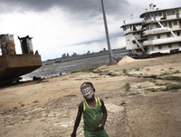 CONGO, 2013 02265047685| 写真素材・ストックフォト・画像・イラスト素材|アマナイメージズ