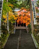秋の華厳寺