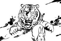 逃げる兎を追う虎
