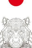 アウトラインの虎のポートレートと日の丸