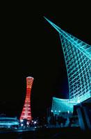 神戸ポートタワーと神戸海洋博物館のライトアップ