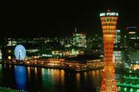 神戸ポートタワーとモザイクの夜景