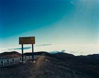 標識のある風景 02355000018| 写真素材・ストックフォト・画像・イラスト素材|アマナイメージズ