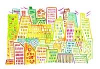カラフルなビルが並ぶ街