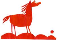 赤いウマ1頭